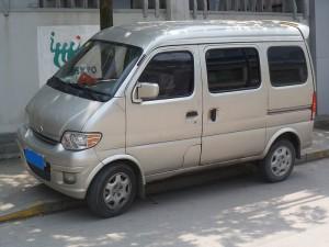 Autoankauf Microvan